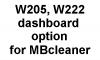 Опция W205/W222 для MBcleaner (читать описание!)